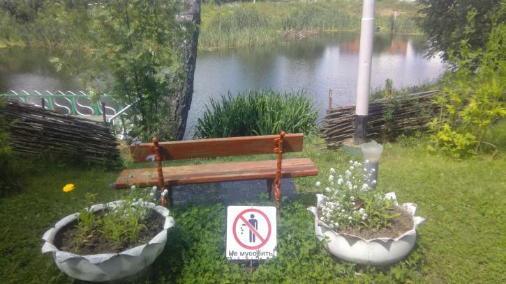 На благоустройство Зайцевского парка в Тарусе выделили 1 млн рублей