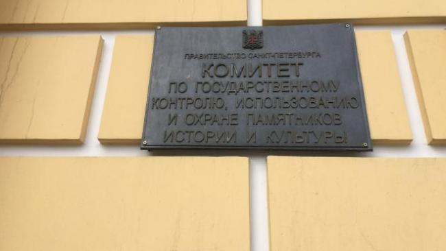 Корпус усадьбы Белосельских-Белозерских вернет свой исторический облик