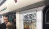 В Петербургском метро начнет следовать поезд, который расскажет историю подземки