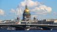 Депутат ЗакСа попросил Медведева переселить жителей ...