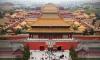 Запретный город ограбили. Из Пекинского дворцового комплекса похитили экспонаты