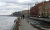 Смольный объявил конкурс на проектирование пробивки набережной Макарова