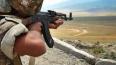 Россия осудила желание правительства Армении признать ...