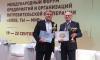 Выборгская пекарня удостоена высшей отраслевой награды в области качества