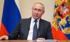 В Кремле назвали причину отмены поездки Путина в Петербург