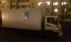 Хулиганы из Купчино украли передвижной пункт флюорографии у туберкулезного диспансера
