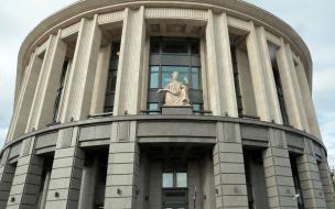 В Петербурге дважды за день эвакуировали Арбитражный суд