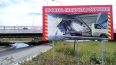 Апгрейт: мост глупости теперь видно издалека