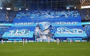 """Фанаты """"Зенита"""" показали праздничный перфоманс в честь 40-летнего юбилея движения"""