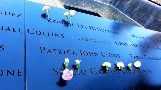 Ирану придется отдать 10,5 млрд долларов семьям жертв теракта 11 сентября 2001 года
