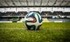 Россия сократила отрыв от Франции в таблице коэффициентов УЕФА