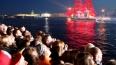 Праздник «Алые паруса» в Петербурге организует «Кремлевс ...