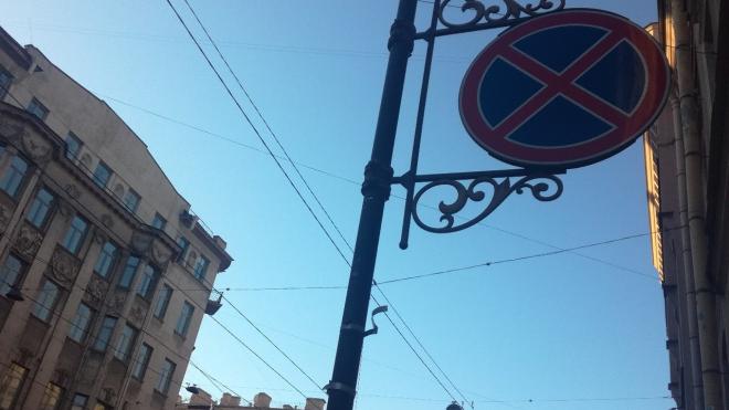 На Казначейской улице запретят проезд до 11 октября