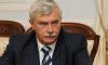 СМИ похоронили губернатора Полтавченко