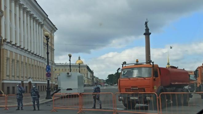 Дворцовую площадь закрыли на дезинфекцию перед акцией солидарности с хабаровским протестом