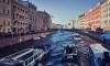В Петербурге с грубыми нарушениями завершен ремонт Набережной реки Фонтанки