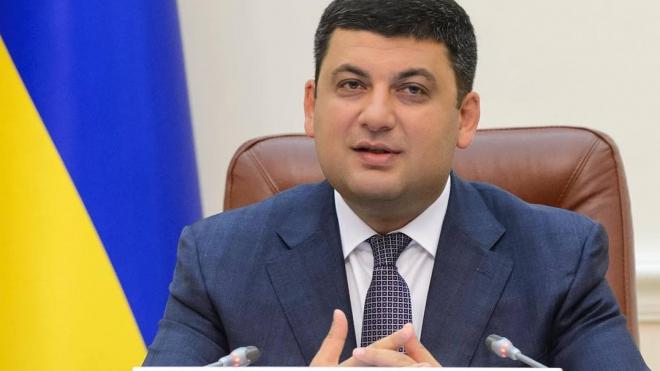 Гройсман не желает быть президентом Украины
