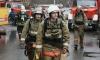 Из-за пожара в НИИ особо чистых препаратов эвакуированы 23 человека