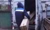 Петербуржца оштрафовали за ненадлежащую утилизацию ртутных ламп
