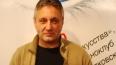 """Режиссер """"Петрова и Васечкина"""" через суд требует от ВКон..."""