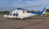 В Петербурге арестовали вертолет за 600 миллионов рублей