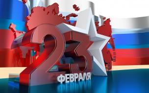 В Выборге пройдут мероприятия в честь Дня защитника Отечества