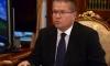 Улюкаев настаивает на осторожной приватизации Сбербанка