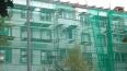 В Петербурге за капремонт жилых домов будет отвечать ...