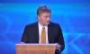 Песков потроллил Порошенко за слова о самолете для Савченко