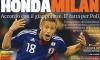 Кейсуке Хонда переходит из ЦСКА в Милан