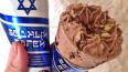"""Мороженое """"Бедный еврей"""" стало актуальной темой для ..."""
