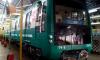 У зеленой ветки метро появился седьмой состав в цвет линии