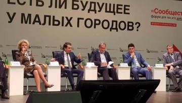 Калининград станет пилотом по современному озеленению