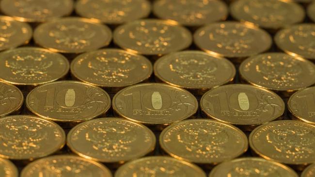 Международные резервы России за неделю сократились на $3,2 млрд