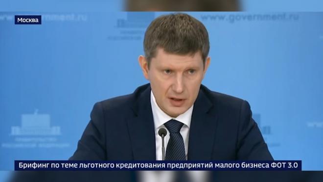 Инфляция в России по итогам декабря может выйти на целевой уровень в 4%