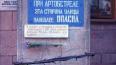 В Петербурге вручат памятный знак к 75-летию снятия ...