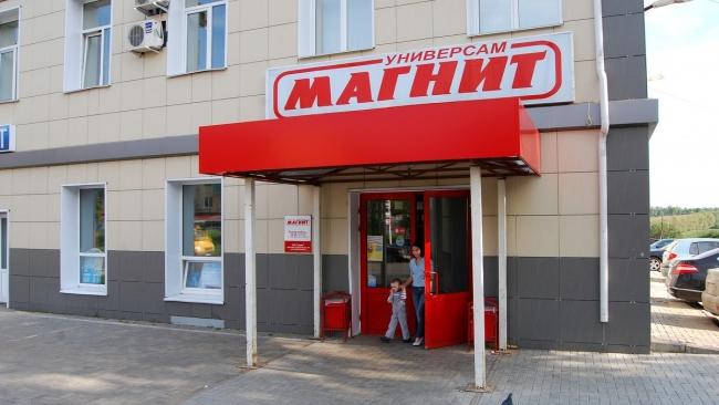 """""""Магнит"""" увеличил выручку на 30,6% за 2013 год"""
