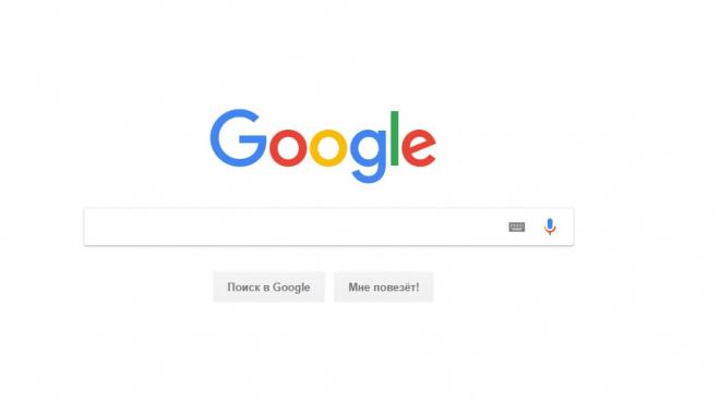 Google назвала самые популярные поисковые запросы 2018 года