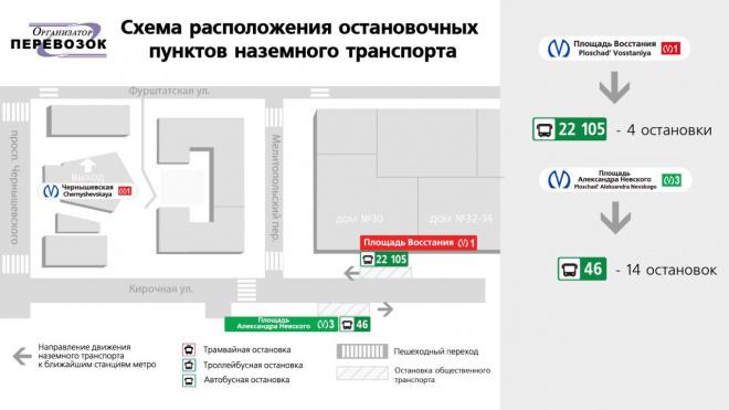 """Станция метро """"Чернышевская"""" закрыта из-за бесхозного предмета"""