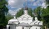 РПЦ отдают здание монастыря в Архангельске