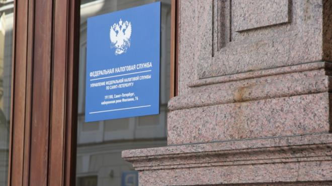 В Управлении ФНС по Петербургу появился новый замруководителя