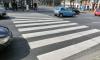 На Васильевском острове обезопасят семь пешеходных переходов