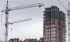 В I квартале на рынок Петербурга выведено более 1 млн м² жилья