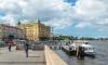 В городе на Неве официально появился Серный мост