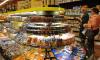 Россельхознадзор запретил ввоз продуктов из Болгарии
