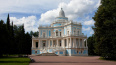 В Петергофе  за 253 миллиона рублей отреставрируют ...