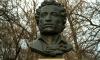 В Доме дружбы Ленобласти отпразднуют день рождения А.С. Пушкина