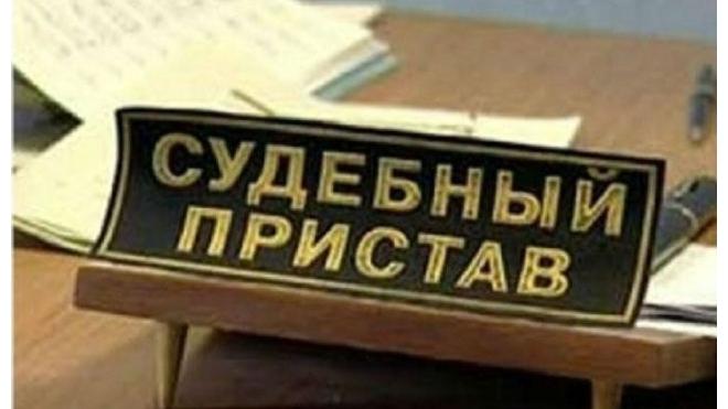 """Гендиректор """"Авто-ТС"""" избил пристава из-за долга в 30 тыс рублей"""