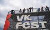 VK Fest станет первым недельным онлайн-фестивалем из-за коронавируса