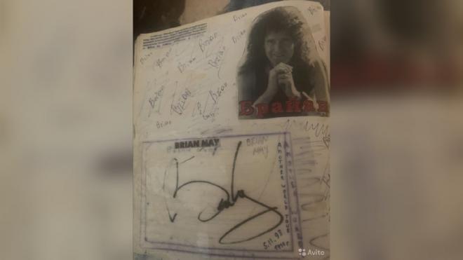 Житель Петербурга продает автограф гитариста Queen за миллион рублей